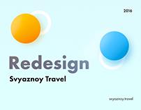 "Redesign online service ""Svyaznoy Travel"""