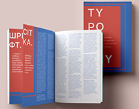 Typography brochure