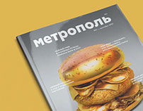 Cover page ''Metropol'' magazine