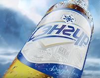 Sengur_Heineken_Mongolia