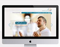 Hiwar Al Arab website