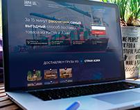 Landing page для компании «Interocean»