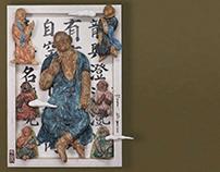 The Buddha series