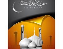 Vector eid mubarak flayer template