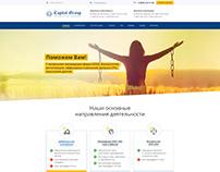 Дизайн сайта. «Capital Group»
