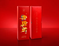 The Spring Festival of Chinese festival of YOULIYOUJIE