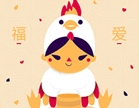 Year of the Fire Rooster - Poster