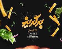 طراحی سایت فست فود برگرینو | KNEGAR.COM