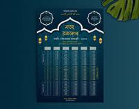Ramadan Time schedule