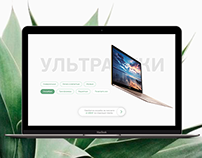 Landing pages for Ulmart, Tinkoff Bank and Qiwi Wallet