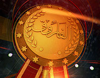 Awsmeat Al-Nabi - Open Title - أوسمة النبي
