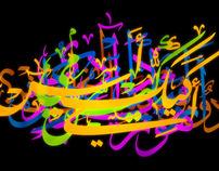 English-Arabic Words