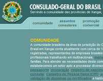 Website: CONSULATE-GENERAL OF BRAZIL IN SHANGHAI