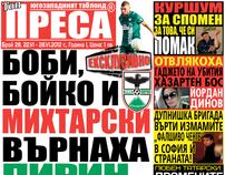 Top Pressa - issue 28/2012 - pre-press, design