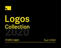 شعارات عربية / Arabic Logos