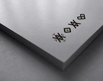 Simbol Book Project