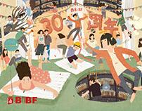 BIBF世界图书博览会30周年