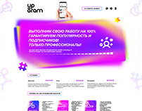 Up-Gram. Corporate identity+Site