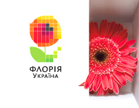 Floria Ukraine Branding