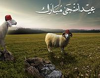 Eid Mubarak Said تصميم عيد الأضحى مبارك (تلاعب بالصور)