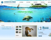 Seocheon maritime museum of natural history