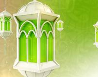 Ramadan short Ident 1
