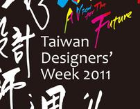 Visual Identity of Taiwan Designers' Week 2011