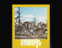Damage \\ Blank Poster.