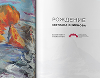 Multipurpose Art Brochure/ Art Catalogue