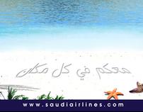 X Stand - Saudi Airline