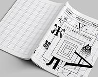 HseArt&DesignSchoolMagazine