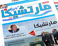 MarchicaNews Magazine