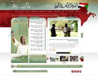 Abd al-Rahman Sadiq al-Mahdi Personal Website