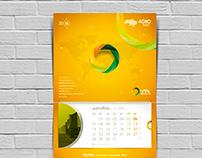 Календарь УТА-Логистик 2016
