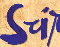 Seiraku