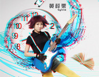 Poster Design- Ultimate Power Star 2 ( 3D effect )@ 8TV