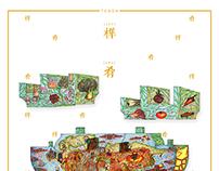 Tenon·Yao