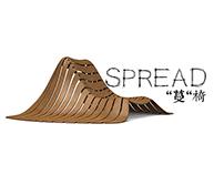 Spread蔓椅