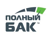 Full Tank. Logo & magazine concept