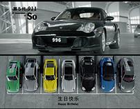 Porsche commercial (2013)