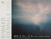 BIWAKO BIENNALE 2016