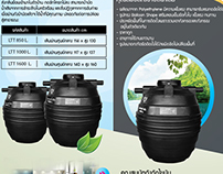 New Products Dokbuarotoplast