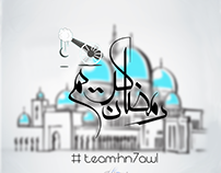 Ramadan Designs