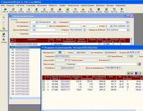Smart Info TBI