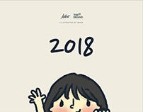 Ardent   The A Brand 2018 Calendar