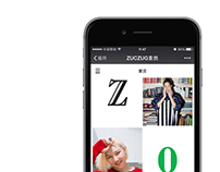 ZUCZUG E-COMMERCE IN MOBILE