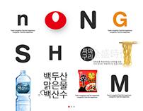 2013' Nongshim - Web site work