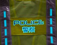 U-ROAD  for HONG KONG POLICE