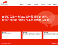 Red Bridge Communications