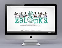 Zelёnka